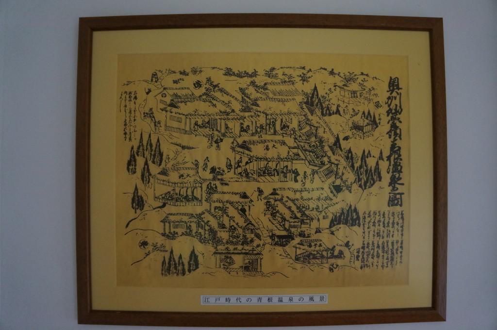 江戸時代の青根温泉