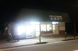 三宅島の商店