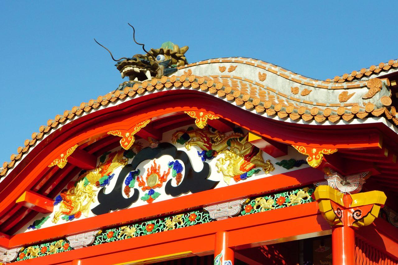 首里城正殿の竜
