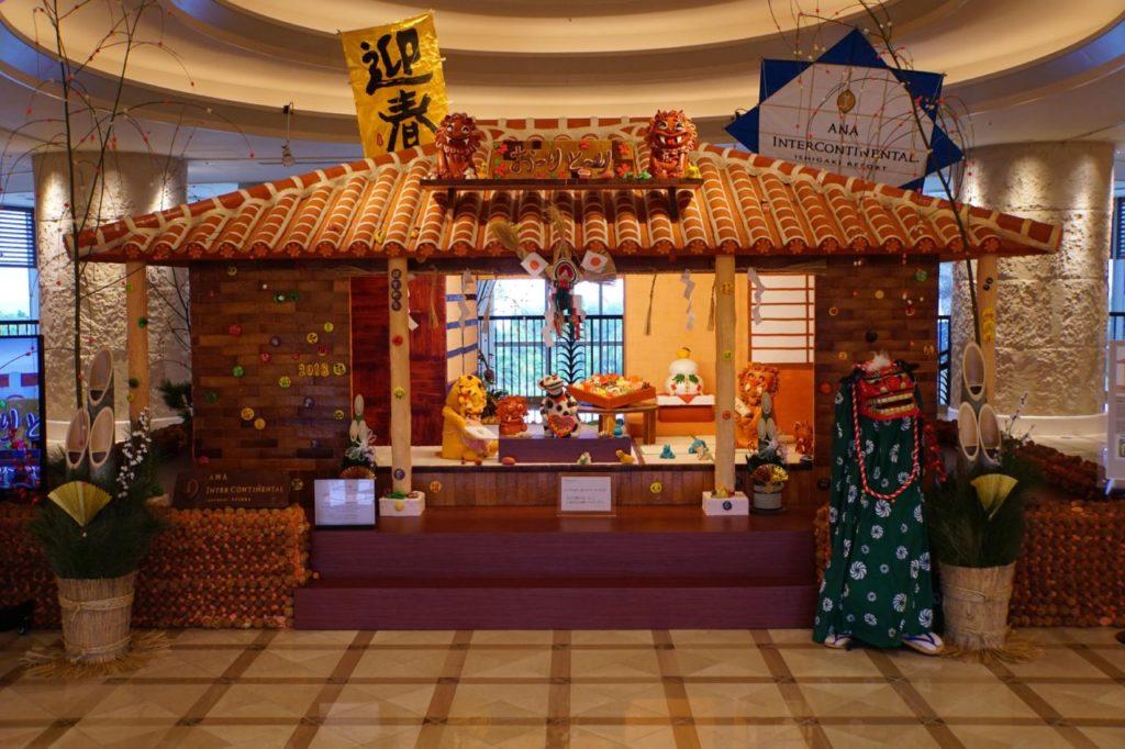 ANAインターコンチネンタル石垣リゾートのお菓子の家