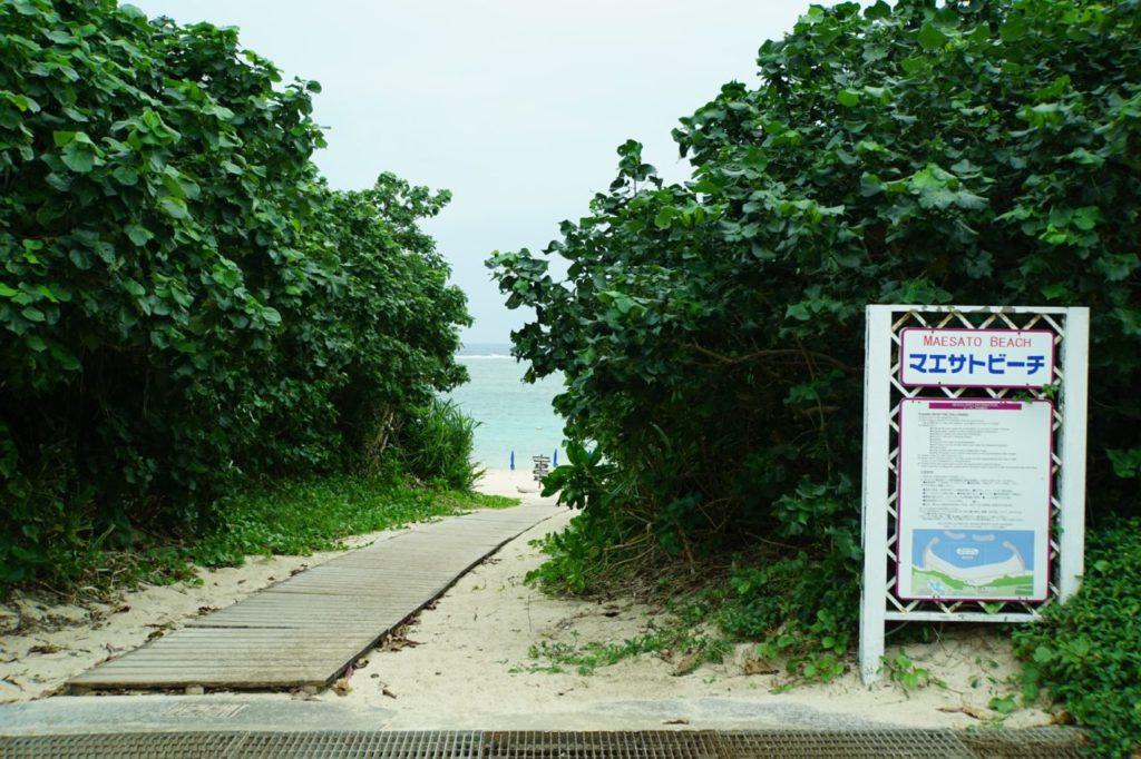 ANAインターコンチネンタルからマエサトビーチへの入り口