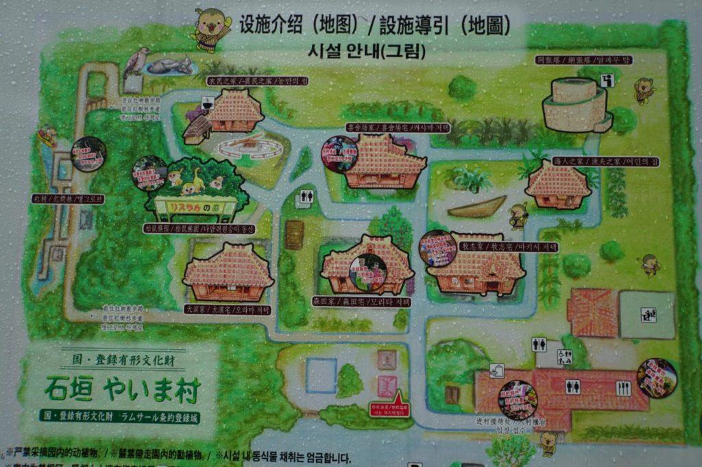 石垣島やいま村の案内図