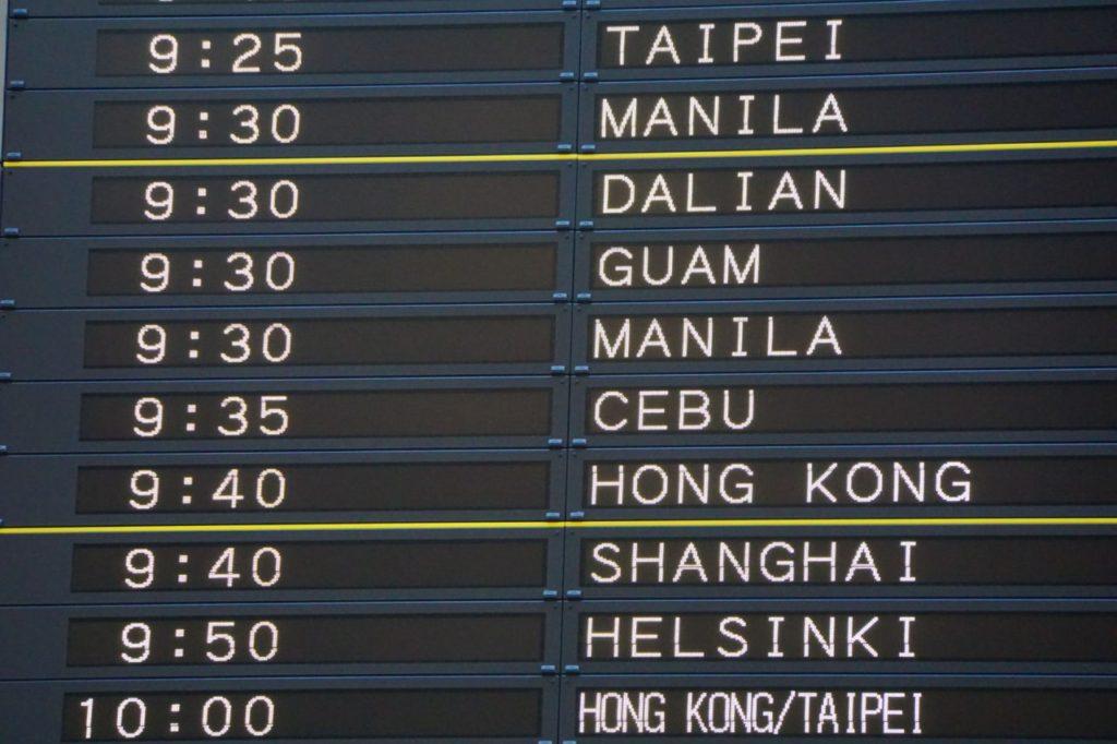 成田空港のフライトインフォメーションボード