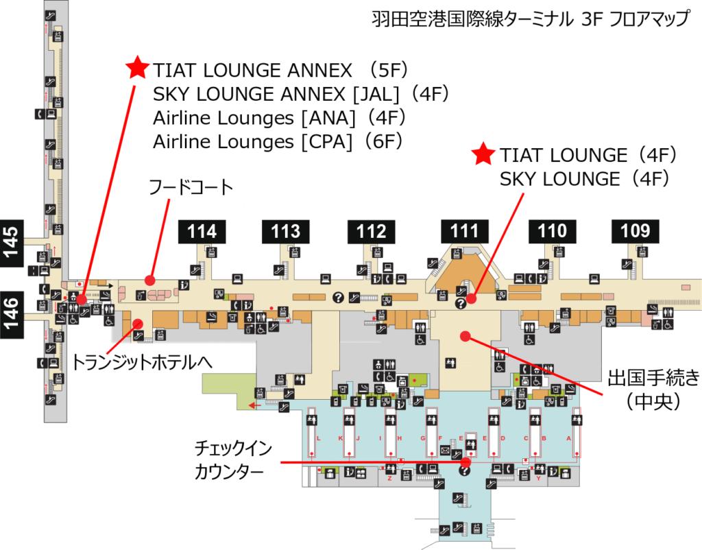 羽田空港国際線ターミナル3Fのフロアマップ