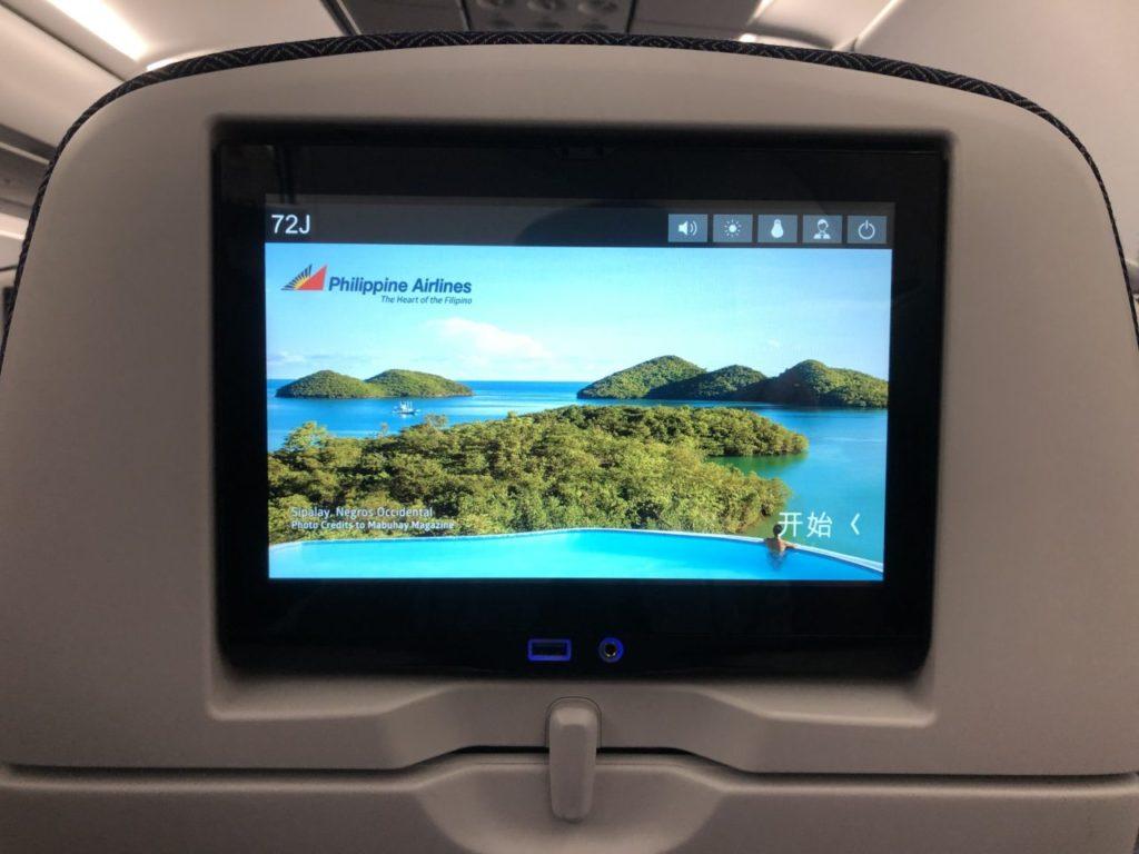 フィリピン航空の座席モニタ
