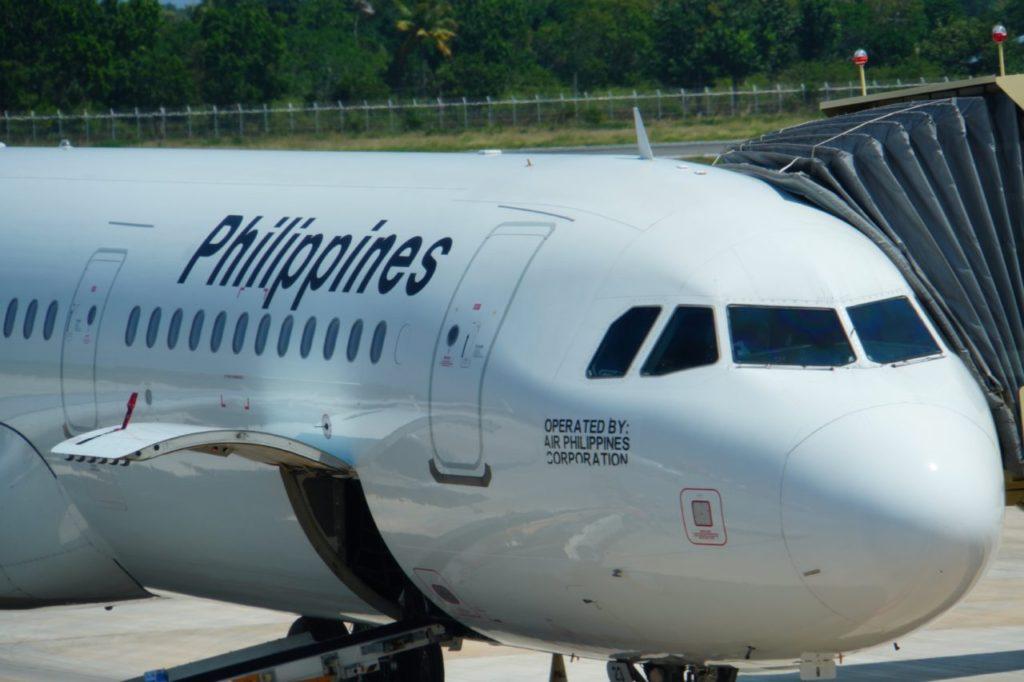 ボホール-パングラオ国際空港に到着した飛行機