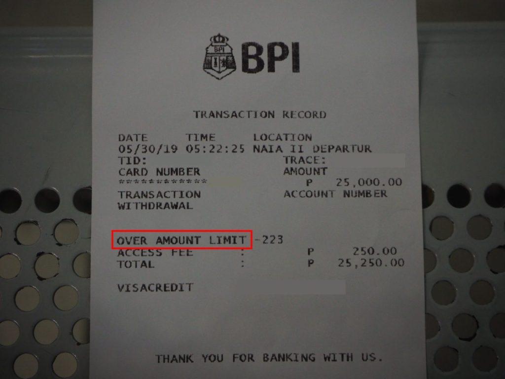 マニラ空港にあるBPIのATMのレシート