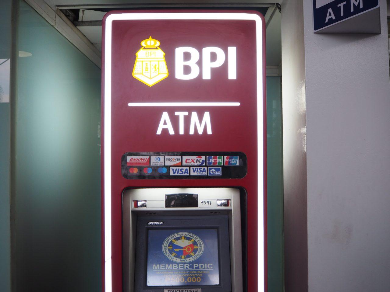 マニラ空港にあるBPIのATM